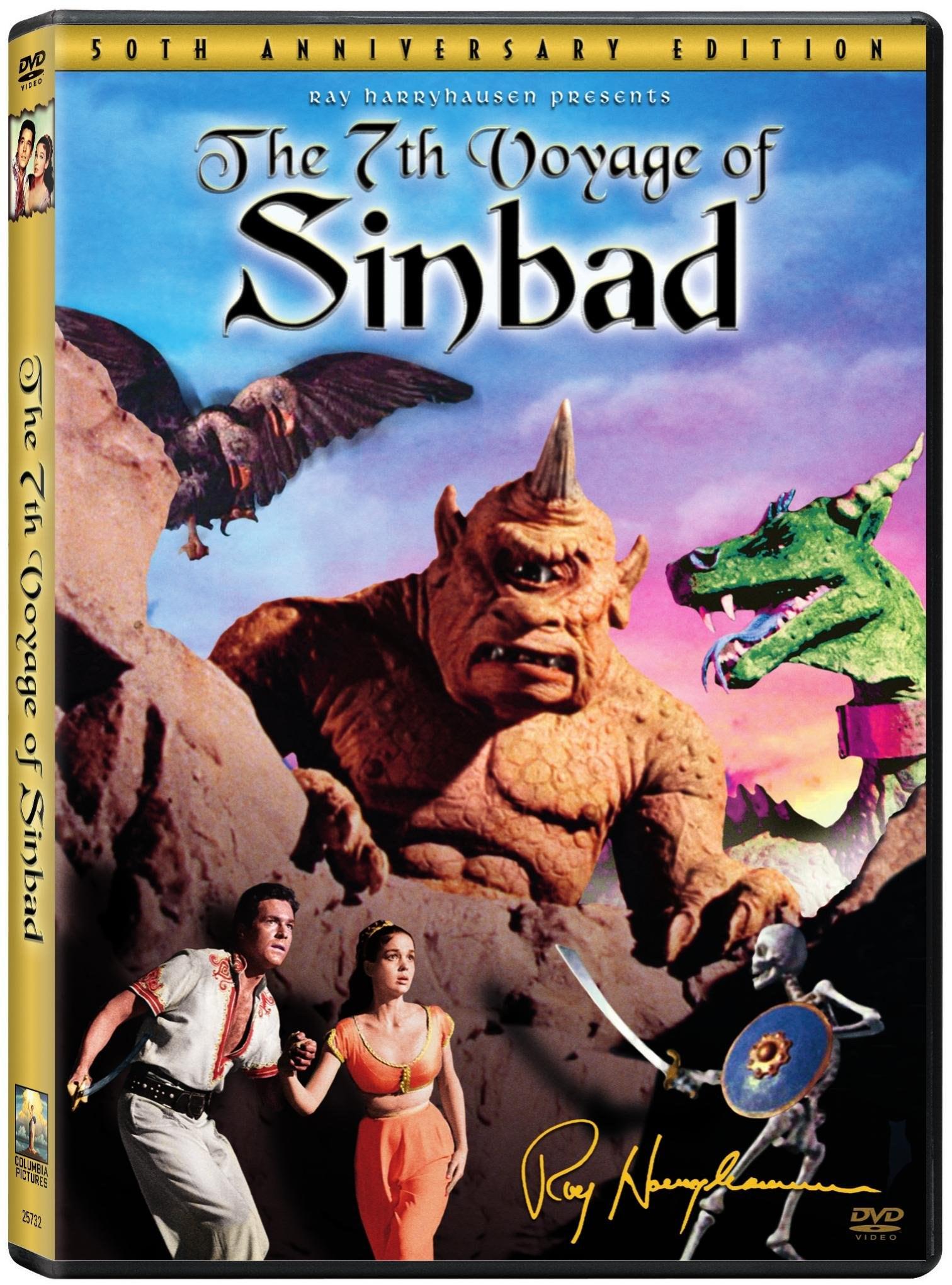 The 7th Voyage of Sinbad: 50th Anniversary Edition (DVD)