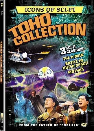 Icons of Science Fiction: Toho Collection (DVD)