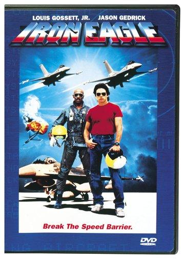 Iron Eagle (DVD)