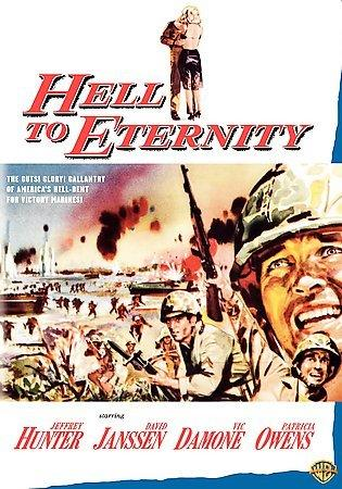 Hell to Eternity (DVD)