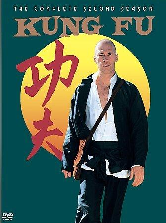 Kung Fu: The Complete Second Season (DVD)