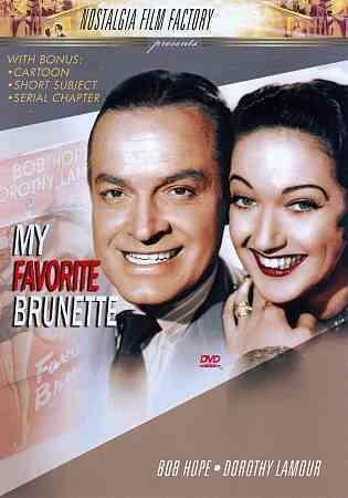 My Favorite Brunette (DVD)