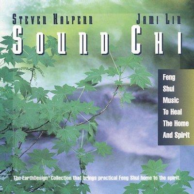 Steven Halpern - Sound Chi
