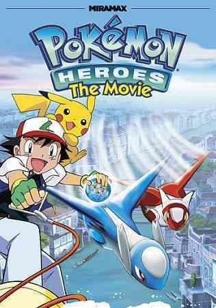 Pokemon Heroes (DVD)