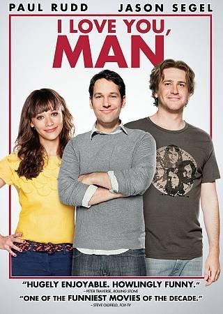 I Love You Man (DVD)