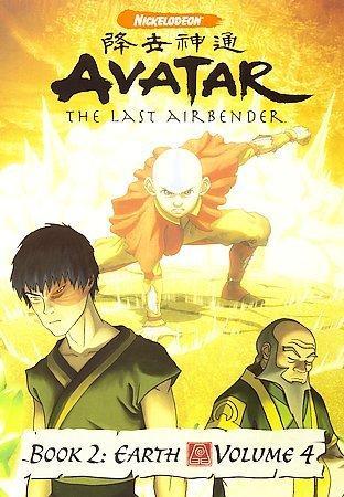 Avatar: The Last Airbender Book 2 - Earth Vol. 4 (DVD)