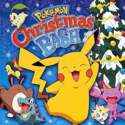 Artist Not Provided - Christmas Bash