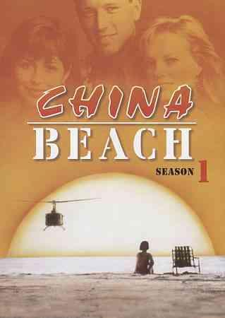 China Beach: Season 1 (DVD)