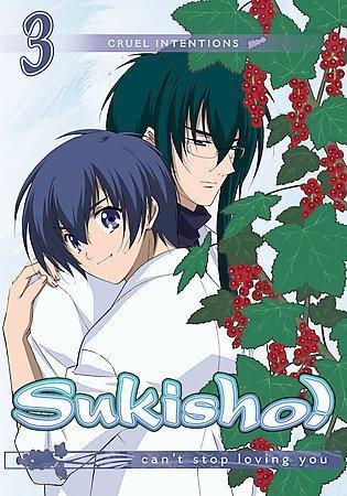 Sukisho: Vol. 3: Cruel Intentions (DVD)