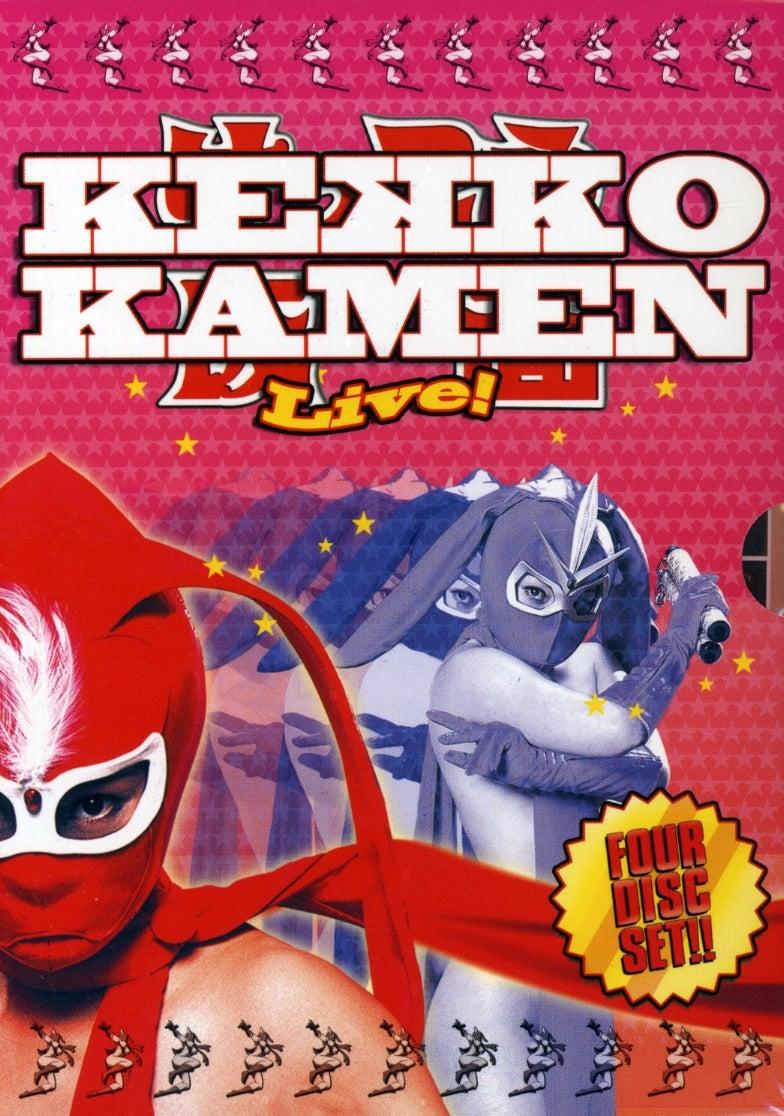 kekkoukamen Kekko Kamen Live Action Pack (DVD)