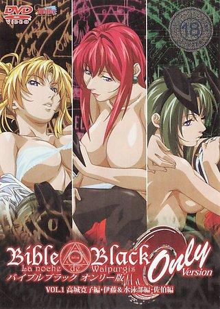 Bible Black Only (New) (DVD)