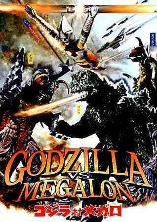 Godzilla Vs. Megalon (DVD)