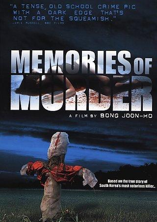 Memories Of Murder (DVD)
