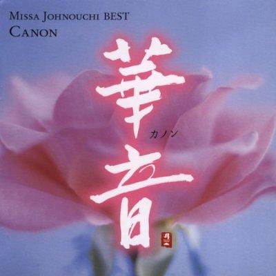 Missa Johnouchi - Canon: Missa Johnouchi Best
