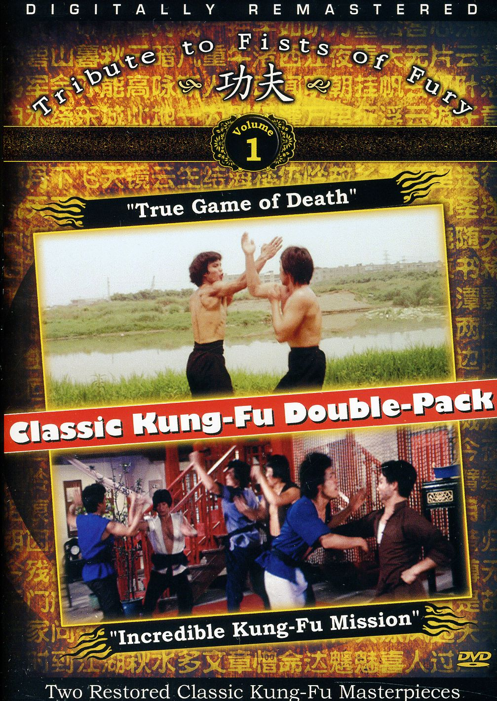 Classic Kung Fu Double Pack: Vol. 1 (DVD)