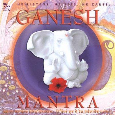 Inner Voice - Ganesh Mantra