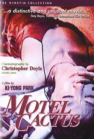 Motel Cactus (DVD)