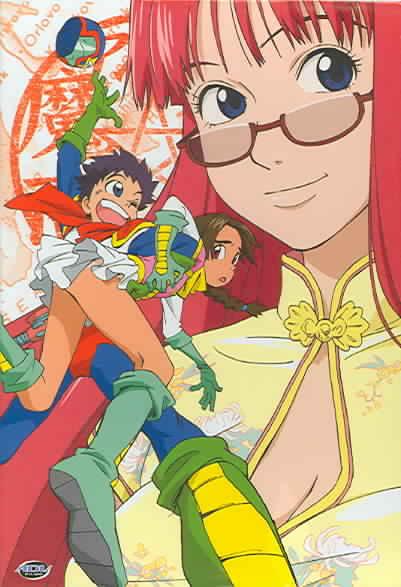Magical Shopping Arcade Abenobashi - Complete Collection (DVD)