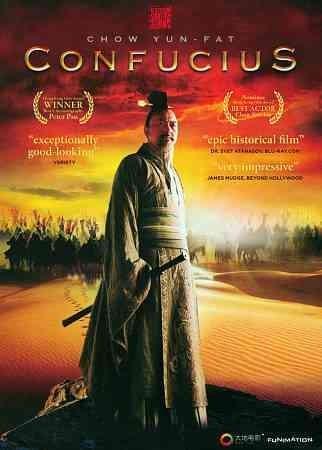 Confucius (DVD)