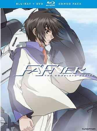 Fafner: Complete Series (Blu-ray/DVD)