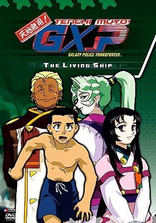 Tenchi Muyo! GXP: Vol. 5: The Living Ship (DVD)