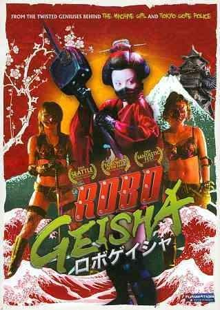 RoboGeisha (DVD)