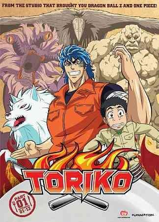 Toriko: Part 1 (DVD)