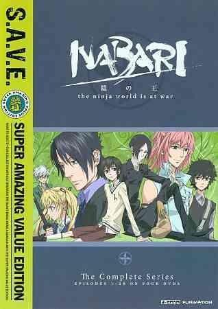 Nabari No Ou: The Complete Series (S.A.V.E.) (DVD)