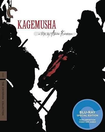 Kagemusha (Blu-ray Disc)