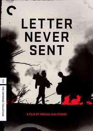 Letter Never Sent (DVD)