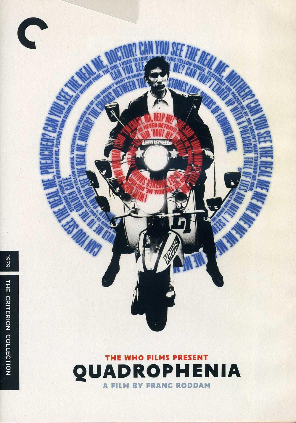 Quadrophenia (DVD)