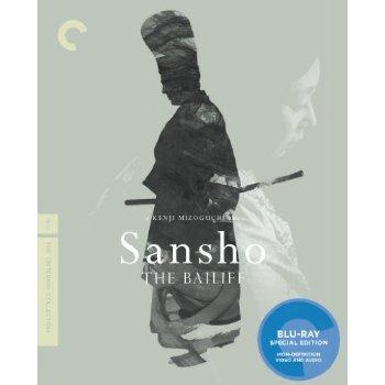 Sansho The Bailiff (Blu-ray Disc)