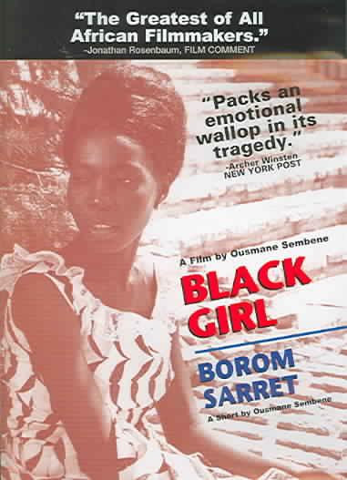 Black Girl (DVD)