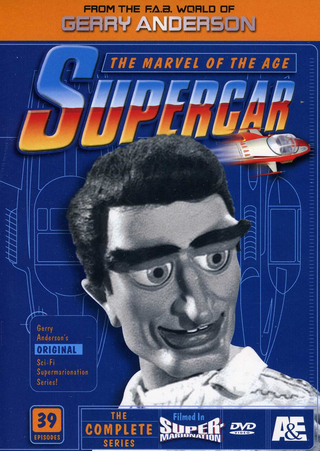 Supercar - Complete Series (DVD)