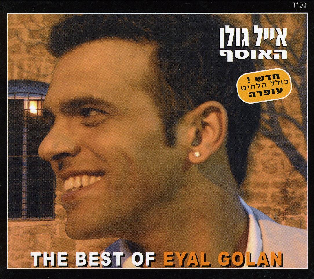 Best of Eyal Golan
