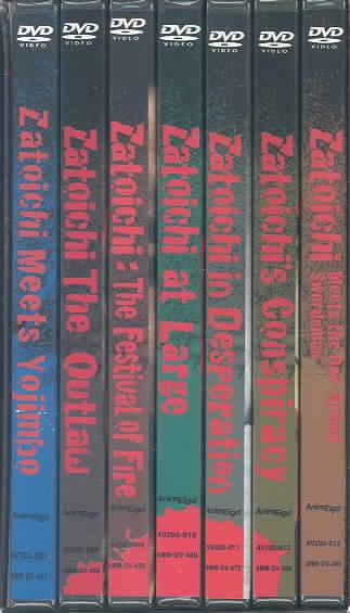 Zatoichi - The Blind Swordsman Box Set (DVD)
