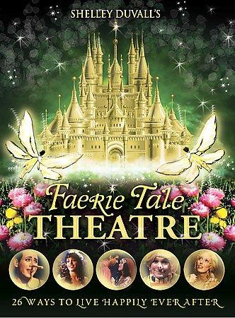 Faerie Tale Theatre: The Complete Collector's Set (DVD)