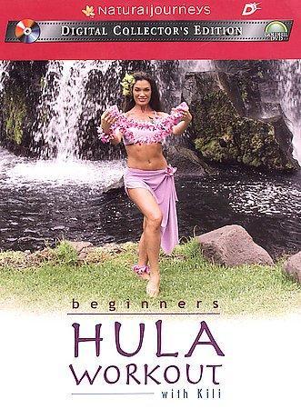 Hula Workout - 2 Volume Set (DVD)