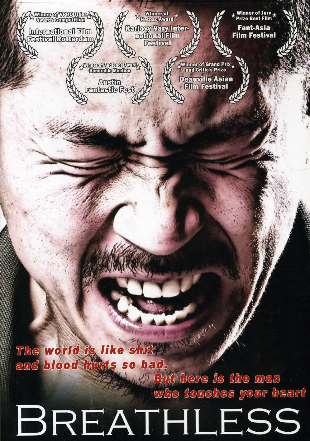 Breathless (DVD)