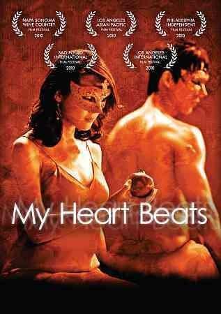 My Heart Beats (DVD)