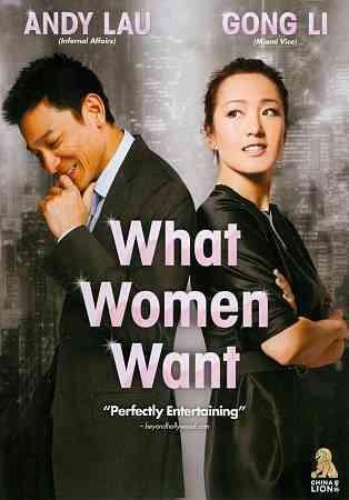 What Women Want (DVD)