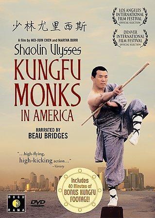 Shaolin Ulysses Kungfu Monks In America (DVD)