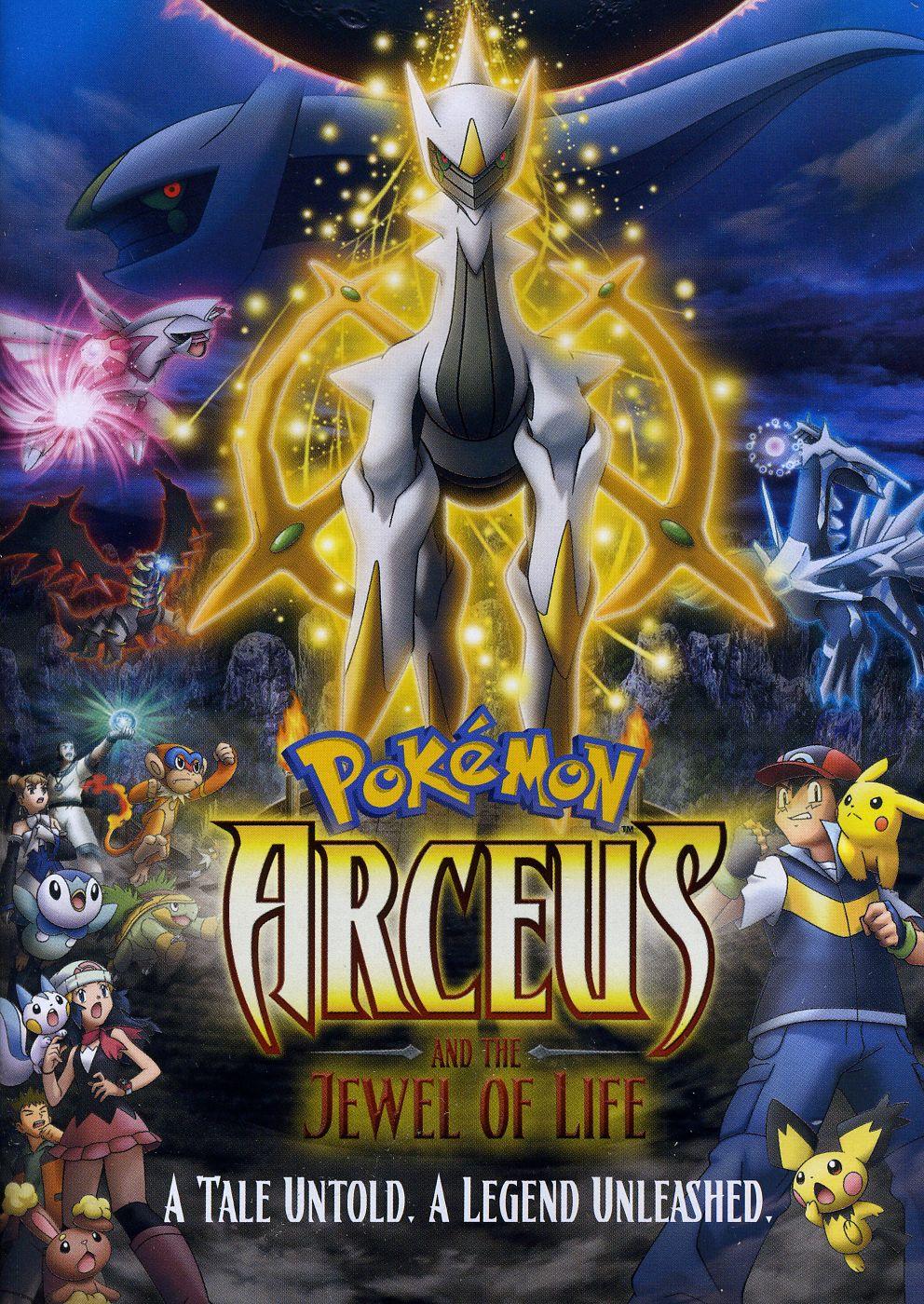 Pokemon: Arceus and the Jewel of Life (DVD)