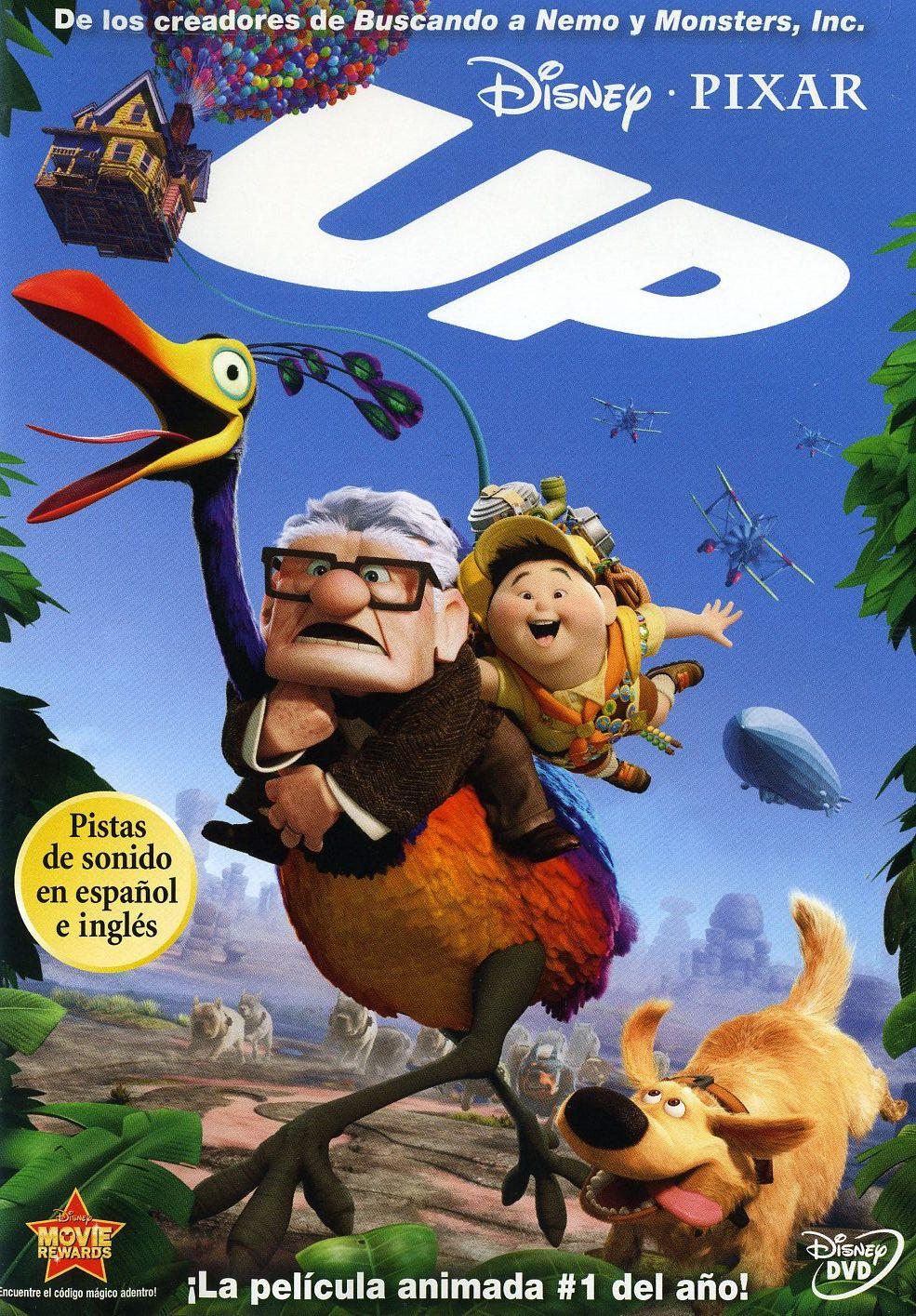Up (DVD)