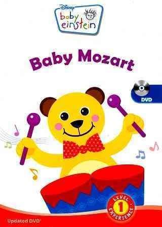 Baby Einstein: Baby Mozart (DVD)