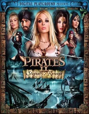 Пираты 2005 смотреть онлайн порно