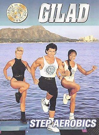 Gilad: Step Aerobics (DVD)