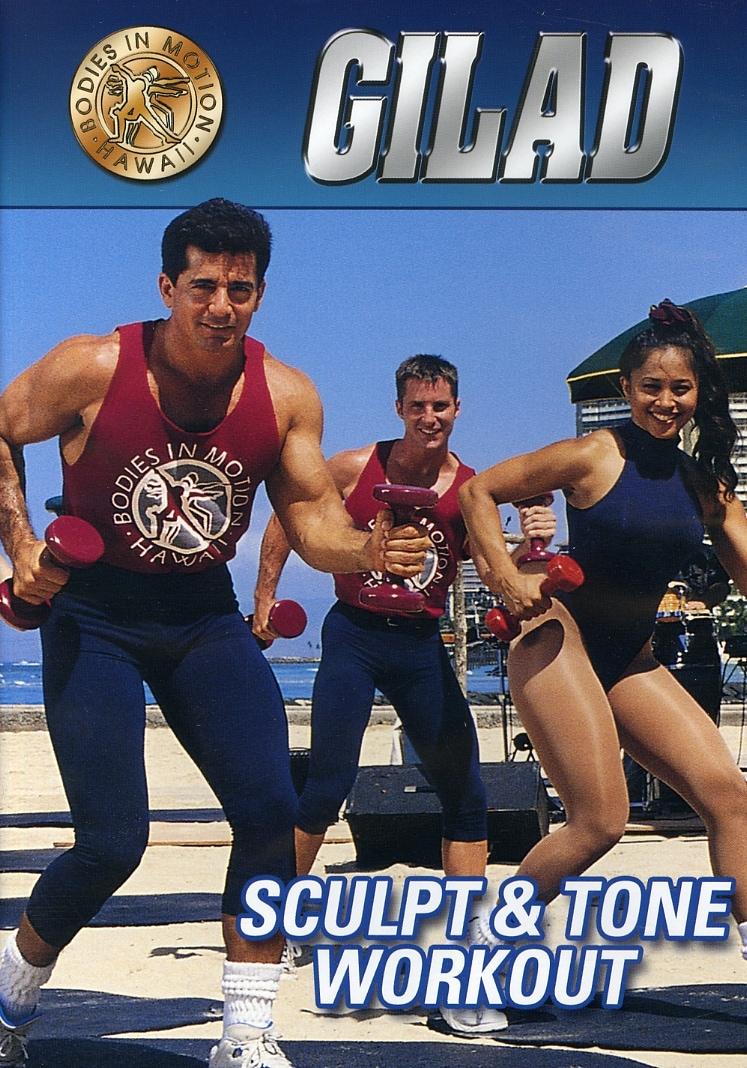 Gilad: Sculpt & Tone Workout (DVD)