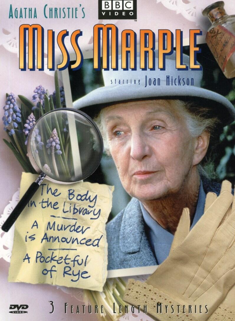 Miss Marple Gift Set (DVD)