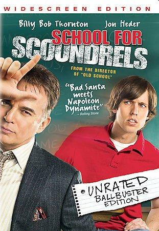 School For Scoundrels (DVD)